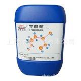 專爲壓敏膠膠水提供保護膜用交聯劑