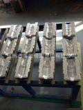 专业配套国外吹瓶机吹塑模具 航空铝7075吹瓶模具