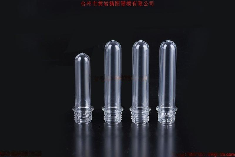 果汁饮料瓶胚 28高口PET瓶胚  60g