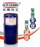 供应UN-125F水性印花胶浆交联剂