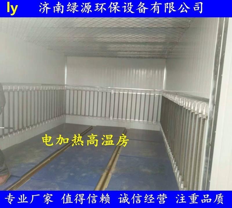 高温烤箱 工业烤漆房 喷塑固化房