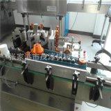 【厂家直销】全自动圆瓶 方瓶不干胶贴标机