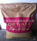 供应 PPS 日本宝理 6165A7 耐水解PPS 低溢料 无机物增强