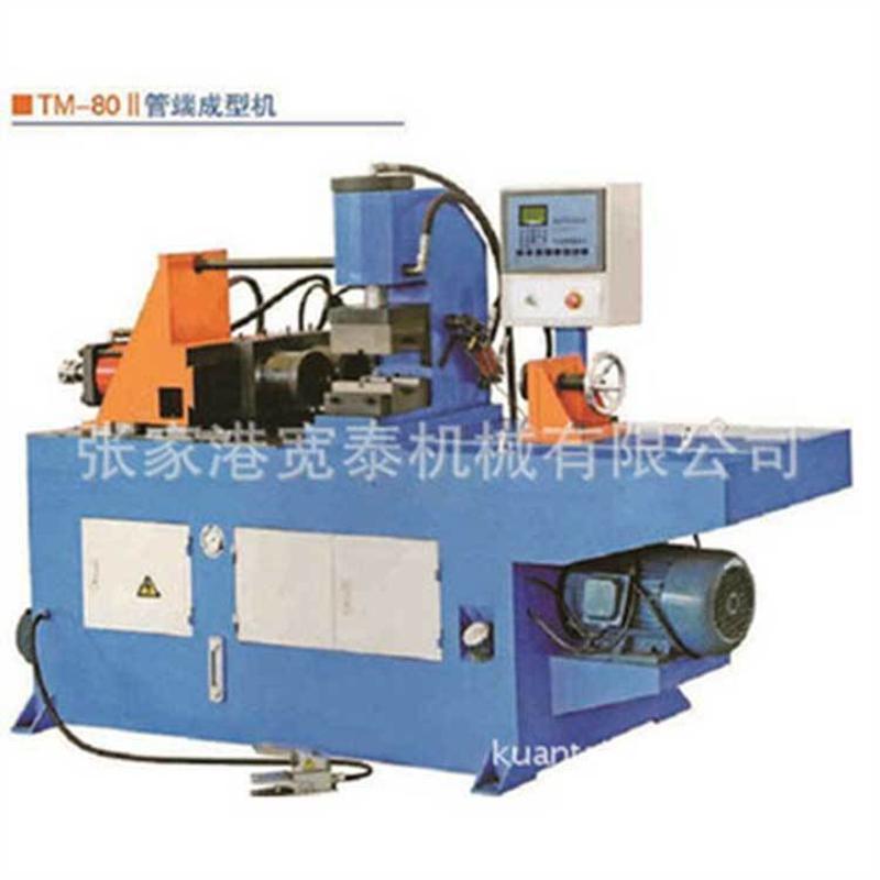 廠家直銷 80單頭縮管機 不鏽鋼銅鋁鐵管自動電熱管縮管機 批發