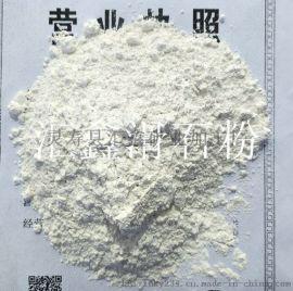 厂家供应600目滑石粉