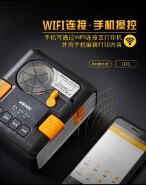 WEWIN线缆标签打印机C10系列