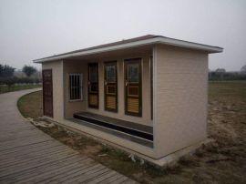 厂家来样定做可移动式水冲式厕所生态园可移动厕所