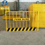 基坑防护网地铁施工现场防护栏