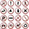 汽车标识/安全标示/设备警示标签/安全标识贴/不干胶贴纸