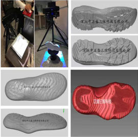 广东鞋模鞋楦三维扫描仪 鞋底模具厂专用3D扫描仪