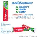 外貿出口可定製牙膏貼牌 牙膏代oem加工