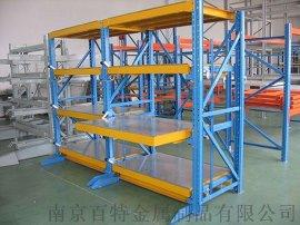 抽屉式货架,模具货架,模具货架厂家
