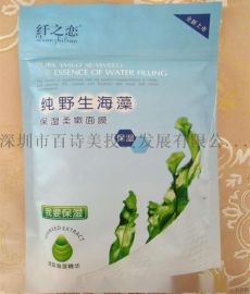 泰国进口纯天然海藻面膜 超细颗粒美容院首选面膜
