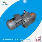 单级真空泵 1升真空泵 贴合机专用真空泵 900W大功率真空泵