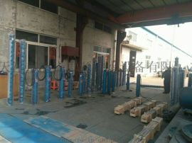 天津125kw潜水泵厂家质量好