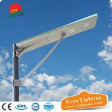鄉鎮道路專用一體化太陽能路燈30W 光伏發電 耐高溫 長壽命