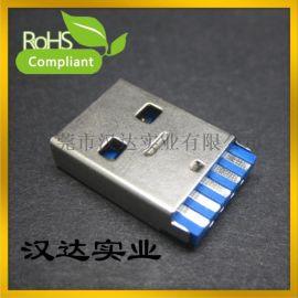USB 3.0 A公短体蓝色胶芯 USB连接器 焊线式手机插头