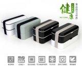 新日韩单双层PP塑料饭盒简约纯色组合式便当盒午餐盒