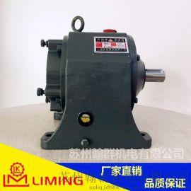 苏州台湾利明减速机HB207-2HP-2  型齿轮卧式马达插入式减速机