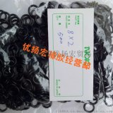 【2017年新品】-日本進口NOKO型圈密封圈P1020 ID1019.50*8.40