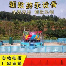 游户外游乐设备迪斯科转盘报价新型游乐场设备旋转木马