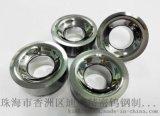 鎢鋼拉伸模 鎢鋼 縮管模 鎢鋼非標件