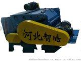 黑龙江新型创新化塑钢破碎机塑铁粉碎分离机