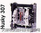 气动隔膜泵(HUSKY307)