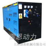 400A自发电柴油焊机批发价