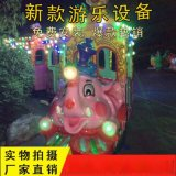 观光游园大象无轨火车  户外游乐设备大象无轨小火车