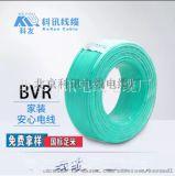 NHBV25耐火电线北京电线电缆厂
