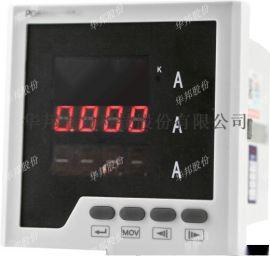 华邦牌数显电力仪表 智能型电流表 型号PD668I-9K4三相电流表 数码管
