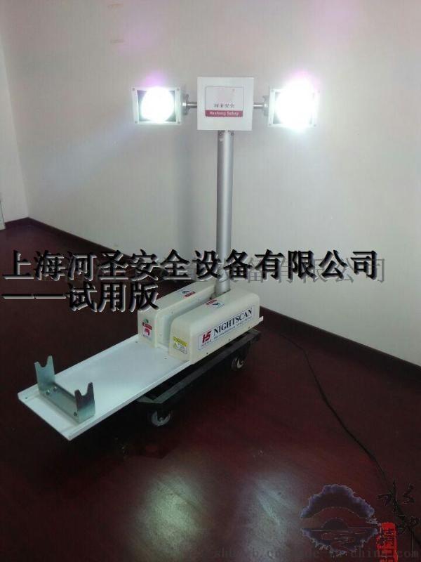 上海河圣 车载移动照明设备WD-12-300LED