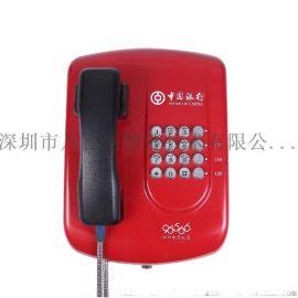 PBT八百通TJ-3 中国银行电话机