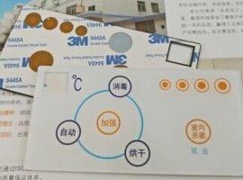 深圳厂家直销高品质压克力制品,亚克力面板,PC面板.丝印切割