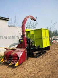 履带式玉米秸秆青贮机 黑麦草收割粉碎机 大型铡草机