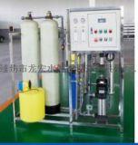 潍坊纯净水设备,2018新款纯净水设备
