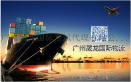 广州至日本海运 出国留学海运私人物品到日本双清门到门