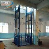 定製寧夏鏈條式升降貨梯小型簡易升降平臺