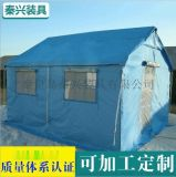 厂家生产 12平米救灾帐篷 多人救灾帐篷 秦皇岛救灾帐篷系列