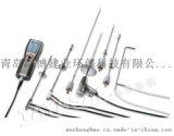 标准四组分 工业锅炉用testo340烟气分析仪