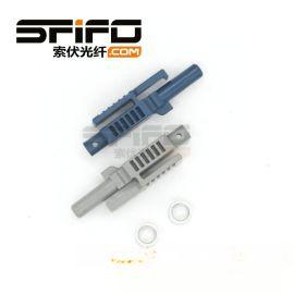 安華高HFBR4503Z-HFBR4513Z光纖