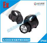 移动类灯具BJQ5502多功能手提巡检灯销售点