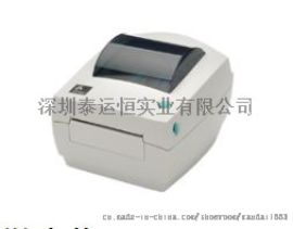 GK888 桌面打印机 不干胶标签热敏打印
