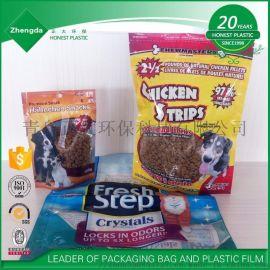 狗粮袋宠物食品袋定制 青岛食品包装袋厂家 铝箔袋