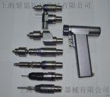 骨科动力系统多功能系列,医用多功能手术电钻,骨科电钻