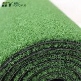 門球場專用的捲曲絲優質草絲加密加厚防滑耐磨