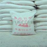 廠家直銷重晶石粉 硫酸鋇粉 石油加重劑 鑽井助劑