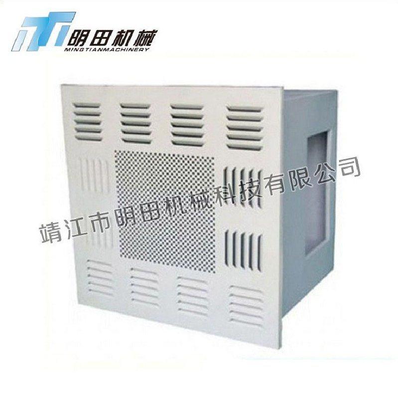廠家貨源鋁合金通風口 淨化送風口靜電噴塑產品 高效送風口