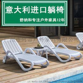 海南海店泳池躺椅 户外沙滩折叠休闲椅田园风